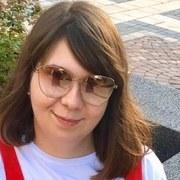 Олеся Сергеевна 30 Уфа