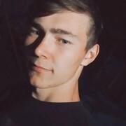 Алексей 20 Комсомольское