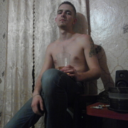 Без регистрации знакомства краснодон гей