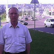 Знакомства белгороде в пенсионеры
