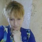 Знакомства Без Регистр Г Лысьва