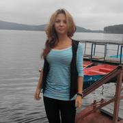 odinokie-zhenshini-znakomstva-ekaterinburg
