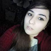 Christina 36 Тбилиси