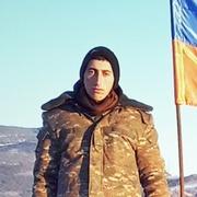 Arman 20 Ереван
