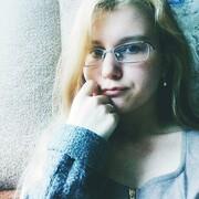 Аня 21 Санкт-Петербург